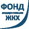 Региональный оператор капитального ремонта многоквартирных домов Новосибирской области