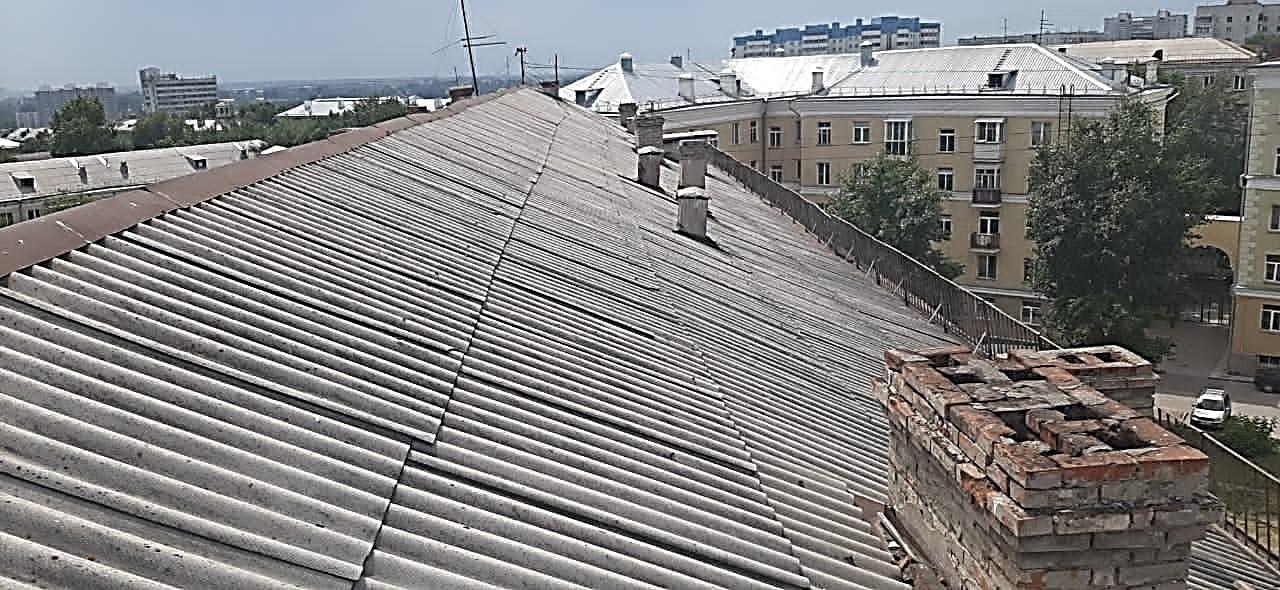 Крыша МКД до ремонта